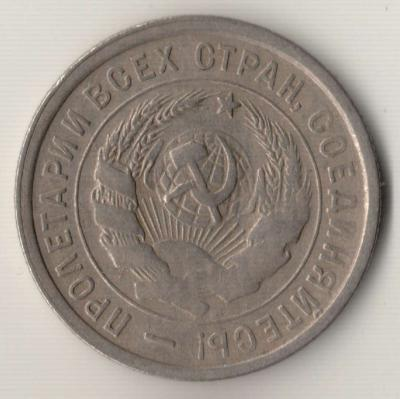 20.1931 2 ости.JPG