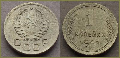 1-1941.jpg
