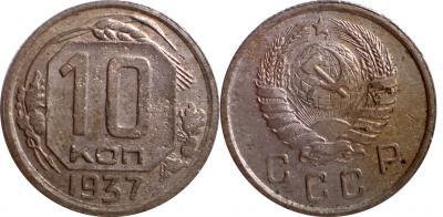 10-rjg-1937.jpg