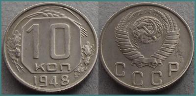 10-1948-5.jpg