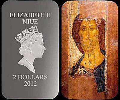 niue-2012-jesus-christ-grand-russe.jpg