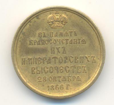 медаль 1.jpg