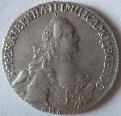 А 1766.JPG
