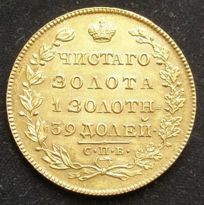 Золото 1.JPG