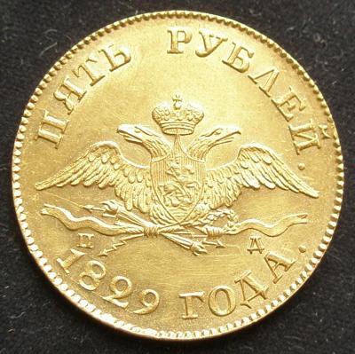 Золото 2.JPG