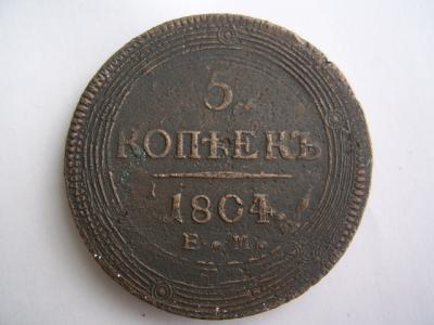 5r 804 (1).JPG