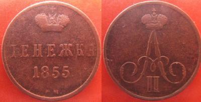 1855BMn.jpg