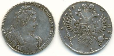 1733 - 1 (Копировать).jpg