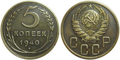 5kop1940-2.jpg