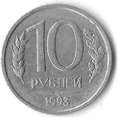 1093s.JPG