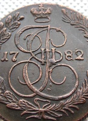 1782 КМ.jpg