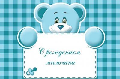 post-22310-133440729283_thumb.jpg