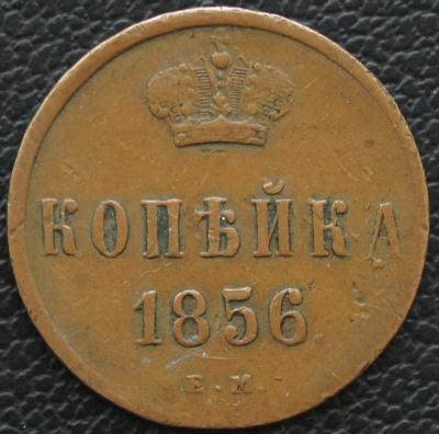 1-1856-2.jpg