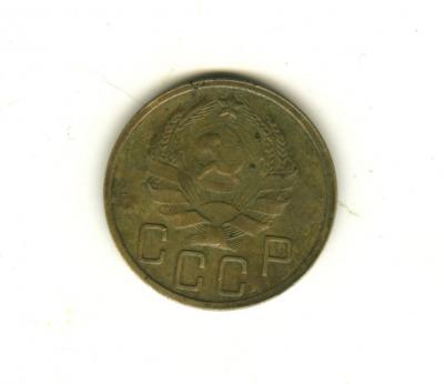 5коп1935.jpg