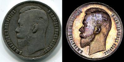 1 Рубль 1905 img588_аверсы двух монет.jpg