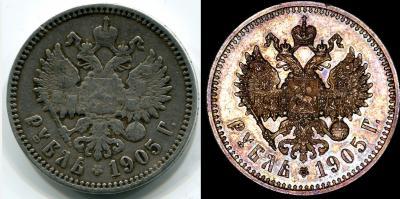 1 Рубль 1905 img589_реверсы двух монет.jpg