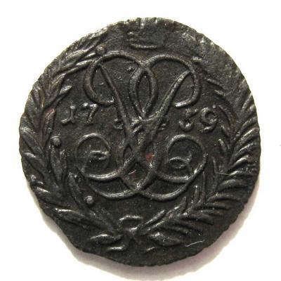 elizaveta1-1759-poluska-аверс.jpg