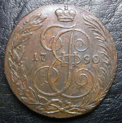 1790-2.jpg