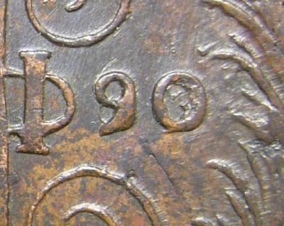 1790-3.jpg
