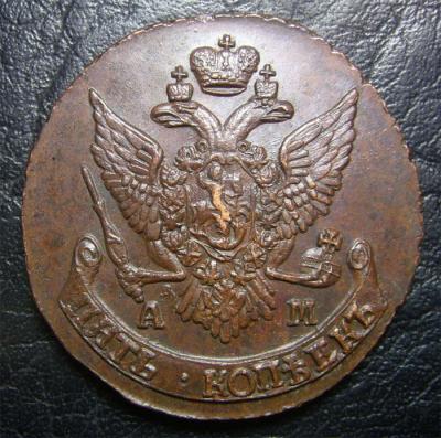 1793-1.jpg