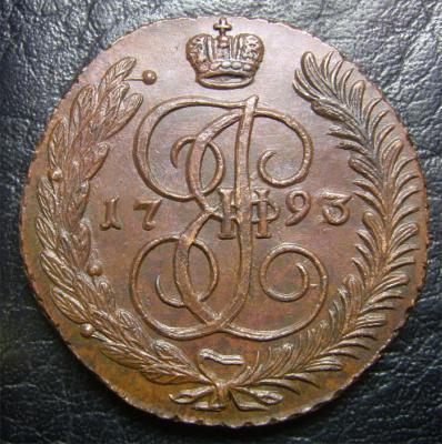 1793-2.jpg