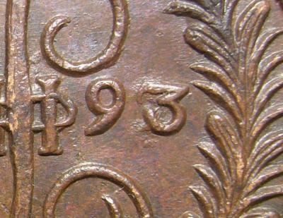 1793-3.jpg