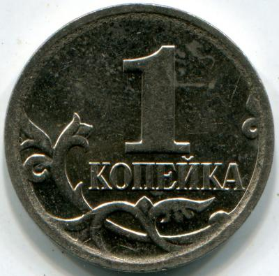07М,4 3.jpg