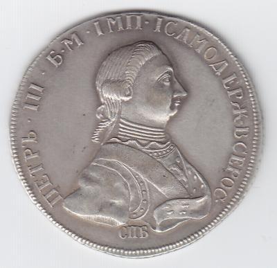 1762poltina-A2.jpg