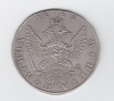 1762poltina-B2.jpg