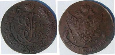 п п 1796 1796 АМ.JPG