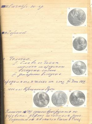 Перов-92 (19).jpg