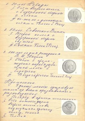 Перов-92 (11).jpg