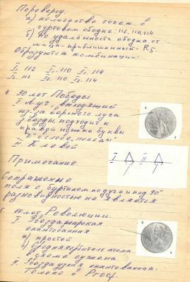 Перов-92 (12).jpg