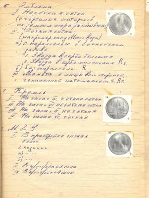 Перов-92 (13).jpg