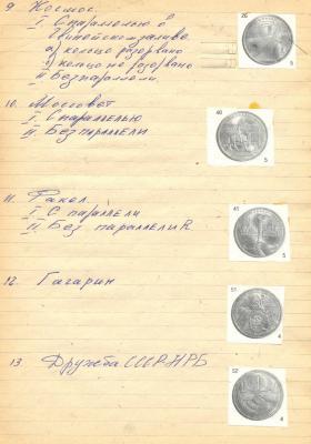 Перов-92 (14).jpg