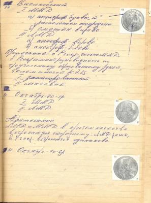 Перов-92 (18).jpg
