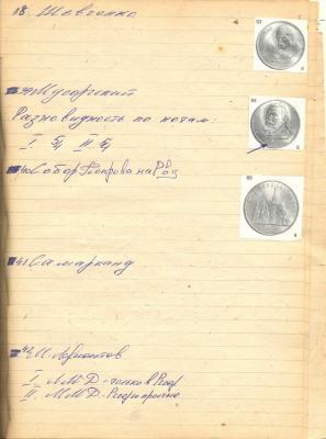 Перов-92 (20).jpg