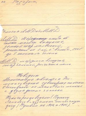 Перов-92 (25).jpg
