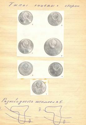 Перов-92 (26).jpg