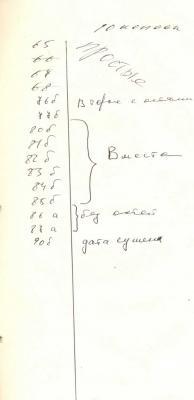 Перов-92 (36).jpg