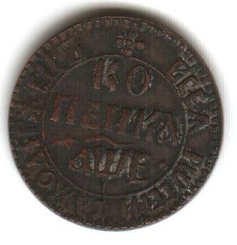 монета 001.jpg