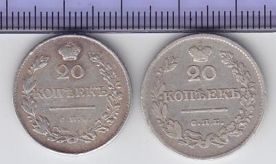 20-1830- подделка.jpg