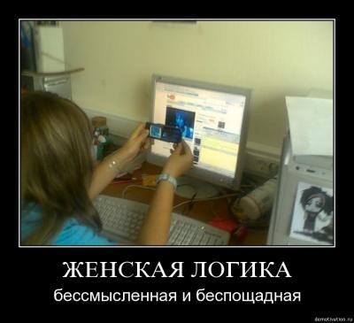 post-13108-133551534055_thumb.jpg