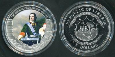 LIBERIA. 5 dollars 2010. Peter the Great.jpg