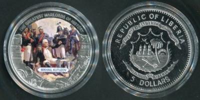 LIBERIA. 5 dollars 2011. Mikhail Kutuzov.jpg