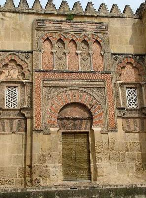 Кордовская соборная мечеть (Мескита).jpg