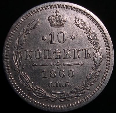 1860_3.JPG