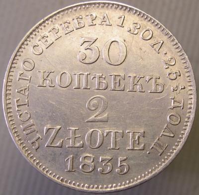 1835_5.JPG