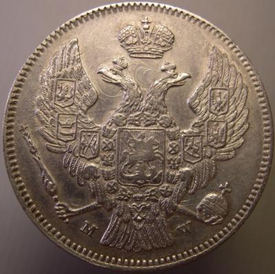 1835_1.JPG