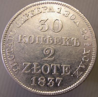 1837_1.JPG